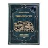 Подарочные книги в кожаной обложке