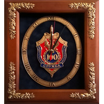 """Настенные часы """"100 лет ФСБ"""" в деревянной раме gt17-293"""