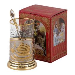 """Набор для чая """"Парусник"""" (3 предмета) ПД-361/1К"""