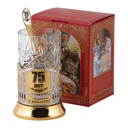 """Набор для чая подарочный """"С юбилеем! 75 лет"""" (3 предмета) ПД-179К"""
