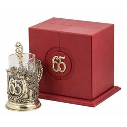 """Набор для чая """"С юбилеем-65 лет"""" (стакан - хрусталь с золотым ободком, кожаный футляр с бронзовой накладкой, ложка - латунь) ПДКО-326"""