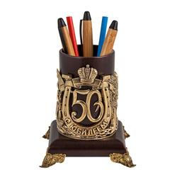 """Стакан для письменных принадлежностей """"50 лет"""" СПП-22"""