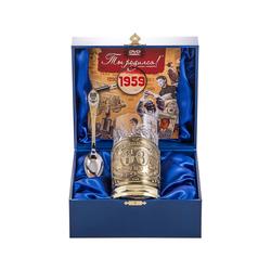 """Набор для чая """"60 лет""""(3 пр.) латунь ПД-155Шл-ОТР"""