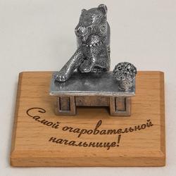 """Фигурка """"Самой очаровательной начальнице!"""" (львица за столом) ЭПМ-68"""