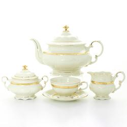 Чайный сервиз Leander Соната Золотая лента Слоновая кость 6 персон 17 предметов GL06797