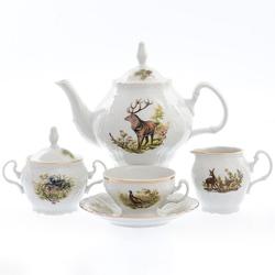 Чайный сервиз Bernadotte Охота 6 персон 17 предметов GL11124