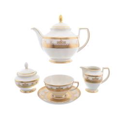 Чайный сервиз Falkenporzellan Constanza Creаm Saphir Cold 6 персон 17 предметов GL13282