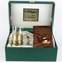 """Набор для чая подарочный с книгой """"С юбилеем! 55 лет"""" в футляре reg23020"""