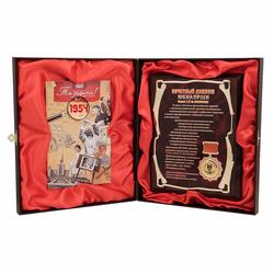 """Плакетка """"Почетный диплом юбилярши. 60 лет с DVD-открыткой """"Ты родился!"""" ПЛ-47VIP-ОТР"""