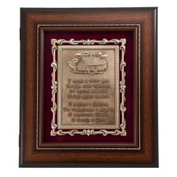 "Ключница ""Оберег"" № 1 (дом, вертикальный)- багет коричневый- цвет орех 32х37х7 см. КЛ-501орех"