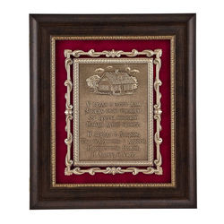 """Ключница """"Оберег"""" № 1 (дом, вертикальный)- багет черный- цвет венге 32х37х7 см. КЛ-501венге"""