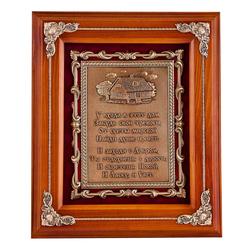 "Ключница ""Оберег"" № 1 (дом, вертикальный)- дерево, цвет орех 28х34х8 см. КЛД-501орех"