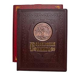 """Родословная книга """"Древо"""" кожаная обложка, с латунной накладкой """"Древо"""" (в подарочной коробке) РК-21 древо"""