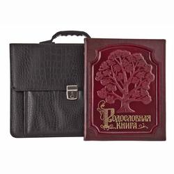 Родословная книга кожаная обложка (в портфеле) РК-08