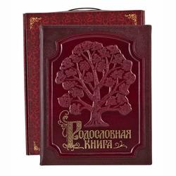 Родословная книга кожаная обложка (в подарочной коробке) РК-10