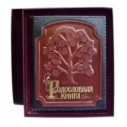 Родословная книга кожаная обложка с оплеткой (в футляре с бархатным ложементом) РК-19