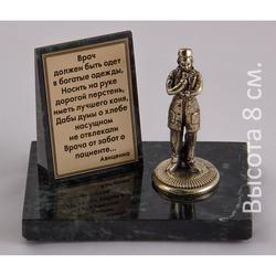 "Бронзовая скульптура на натуральном камне ""Доктор-женщина"" БФК-08/2доктор жен."