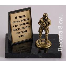 """Бронзовая скульптура на натуральном камне """"Спецназ"""" БФК-11/1спецназ"""