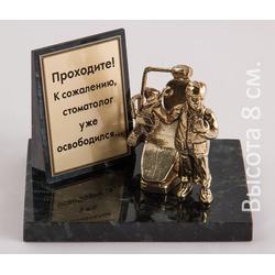"Бронзовая скульптура на натуральном камне ""Стоматолог"" БФК-20/1стоматолог"