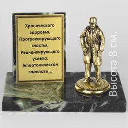 "Бронзовая скульптура на натуральном камне ""Доктор-мужчина"" БФК-07/1доктор муж."