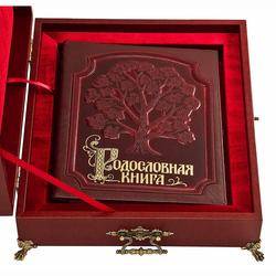 Родословная книга кожаная обложка (в деревянном ларце) РК-38