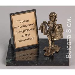 "Бронзовая скульптура на натуральном камне ""Шопинг- это лекарство..."" БФК-37/1шопинг"