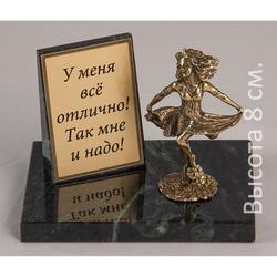 """Бронзовая скульптура на натуральном камне """"Трудно быть хорошей..."""" БФК-38/2девушка"""