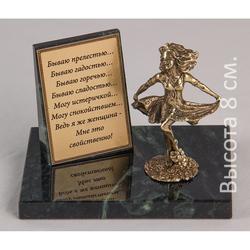 """Бронзовая скульптура на натуральном камне """"Трудно быть хорошей..."""" БФК-38/3девушка"""