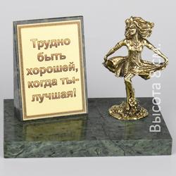 """Бронзовая скульптура на натуральном камне """"Трудно быть хорошей..."""" БФК-38/1девушка"""