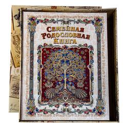 Семейная книга-альбом, картонная обложка (в подарочной коробке) Процветание СК-37Процветание