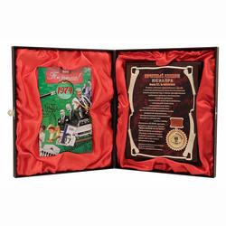 """Плакетка """"Почетный диплом юбиляра. 40 лет с DVD-открыткой """"Ты родился!"""" ПЛ-32VIP-ОТР"""