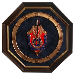 """Настенные часы """"100 лет ФСБ"""" gt17-292"""