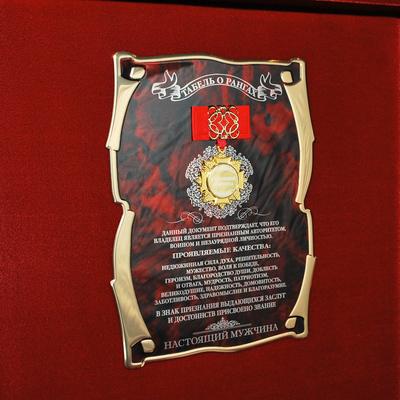 "Bohemia Набор для виски подарочный ""Айсберг"" с плакеткой reg10003"
