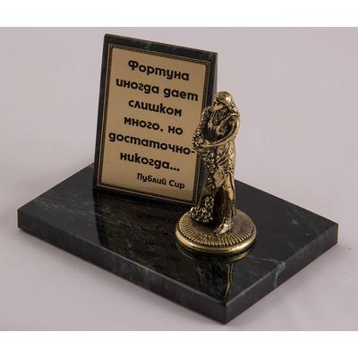 "Бронзовая скульптура на натуральном камне ""Фортуна"" БФК-19/1фортуна"