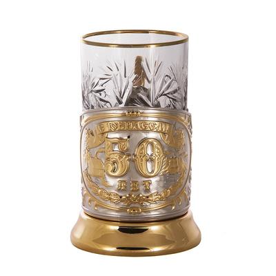 """Набор для чая """"С юбилеем! 50 лет"""" (3 предмета) ПД-142ШУ"""
