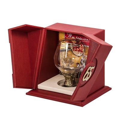 """Бокал """"65 лет"""" для бренди Богемия отделка """"Сеточка"""" (в кожаном футляре) + в подарок DVD-открытка """"Ты родился!"""" 1954 год БББ-65лет-ОТР"""