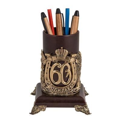 """Стакан для письменных принадлежностей """"60 лет"""" СПП-24"""