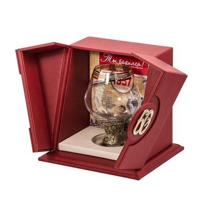 """Бокал """"60 лет"""" для бренди Богемия отделка """"Сеточка"""" (в кожаном футляре) + в подарок DVD-открытка """"Ты родился!"""" 1959 год БББ-60лет-ОТР"""