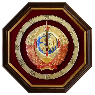 "Настенные часы ""Герб СССР"" gt19-355"