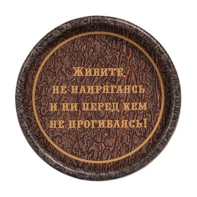 """Рожок для обуви большой """"Тигр"""" в тубусе РОБТ-15"""