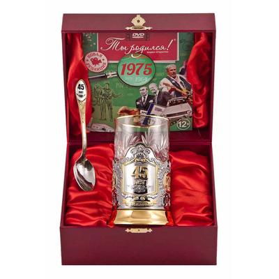 """Набор для чая """"45 лет"""" (3 предмета) с позолотой с DVD-открыткой ПД-174/1Ш-ОТР"""