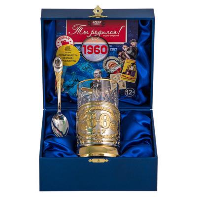 """Набор для чая """"60 лет"""" (3 предмета) с позолотой с DVD-открыткой ПД-141Ш-ОТР"""