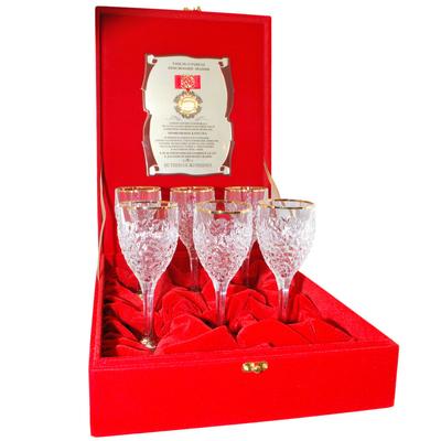 Bohemia Набор для вина подарочный в бархатном кейсе reg11001