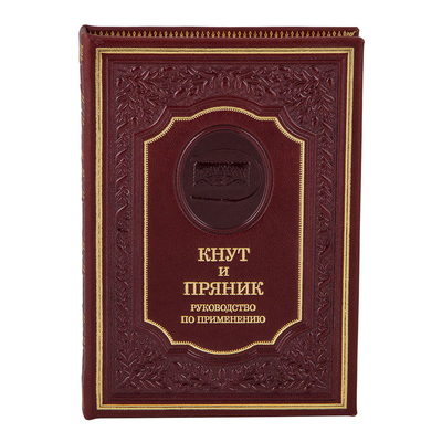 """""""Ларец сокровищ"""" - три книги афоризмов в кожаном переплете в стилизованном деревянном сундучке ЛС-02VIP"""