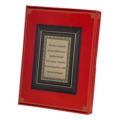"Плакетка ""Подкова- мотиватор"" 12х17 см деревянная основа, подкова бронзовая литая ПЛ-57"