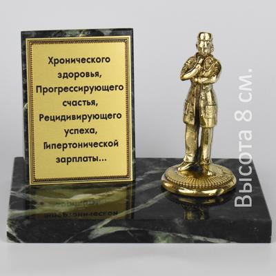 "Бронзовая скульптура на натуральном камне ""Доктор-женщина"" БФК-08/1доктор жен."
