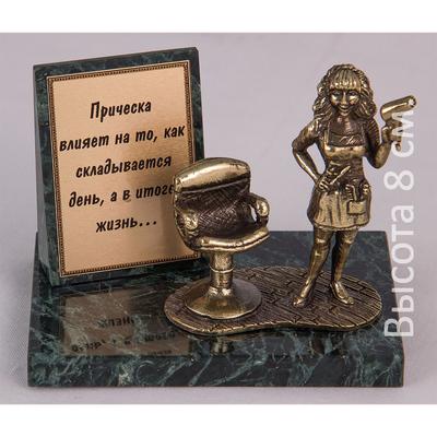"""Бронзовая скульптура на натуральном камне """"Стилист-женщина"""" БФК-43/1стилист-женщина"""